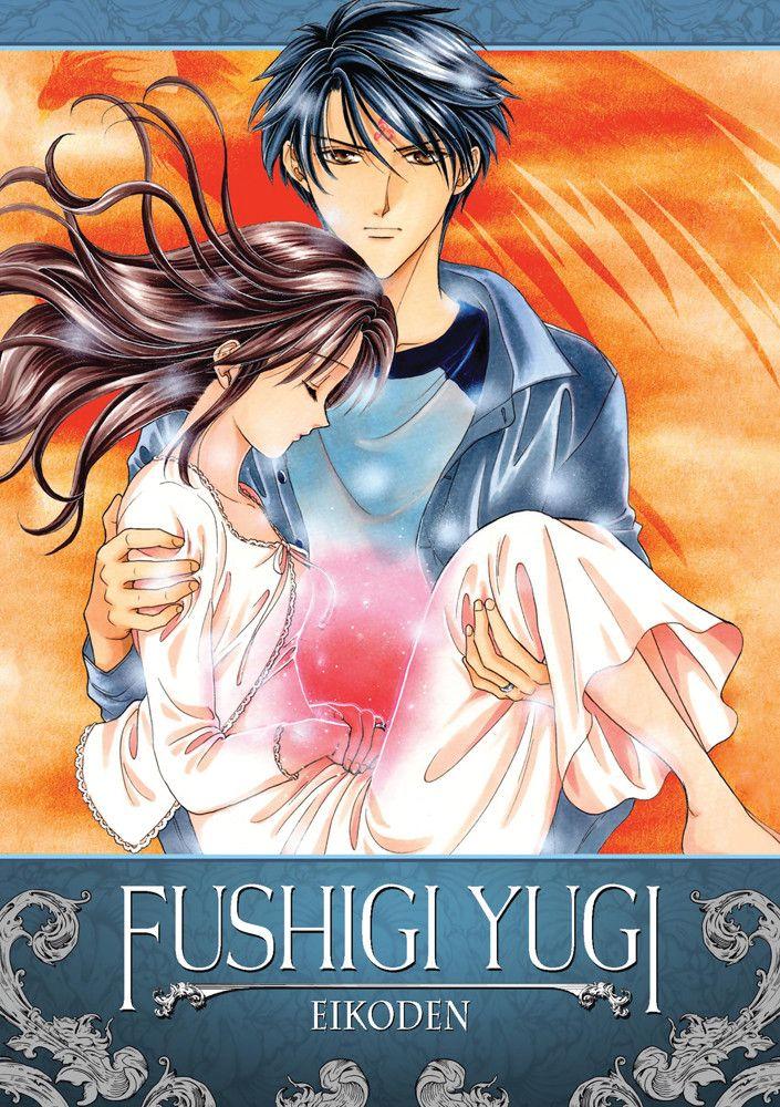Fushigi Yugi Eikoden DVD Fushigi yûgi, Naruto episodes, Dvd