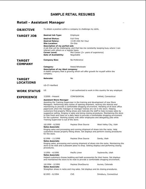 Basic Resume Examples Resume Example Retail Resume Examples Job Resume Samples Retail Resume