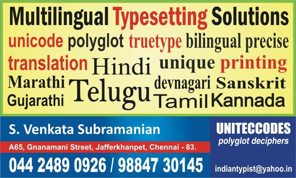 Translation & Typesetting in Tamil, Telugu, Kannada, Hindi
