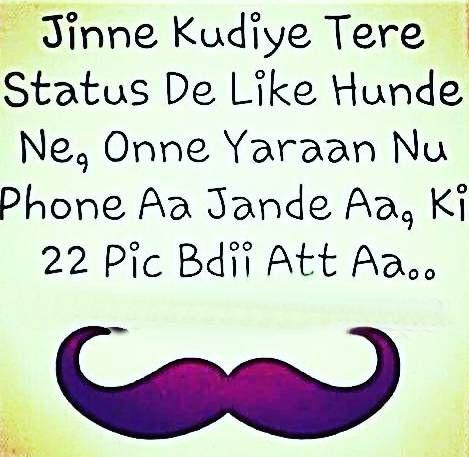 Attitude punjabi dp quotes for whatsapp for boys girls 2016 attitude punjabi dp quotes for whatsapp for boys girls 2016 malvernweather Images