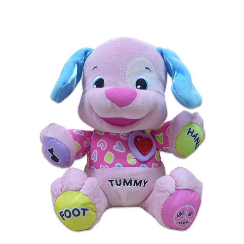 English Speaking Singing Toy Baby Educational Plush Puppy Musical
