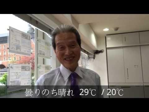 京の天気 2015年5月31日(日) 【京都はんなり天気】同志社大学前店編 [ハンサム天気] - YouTube