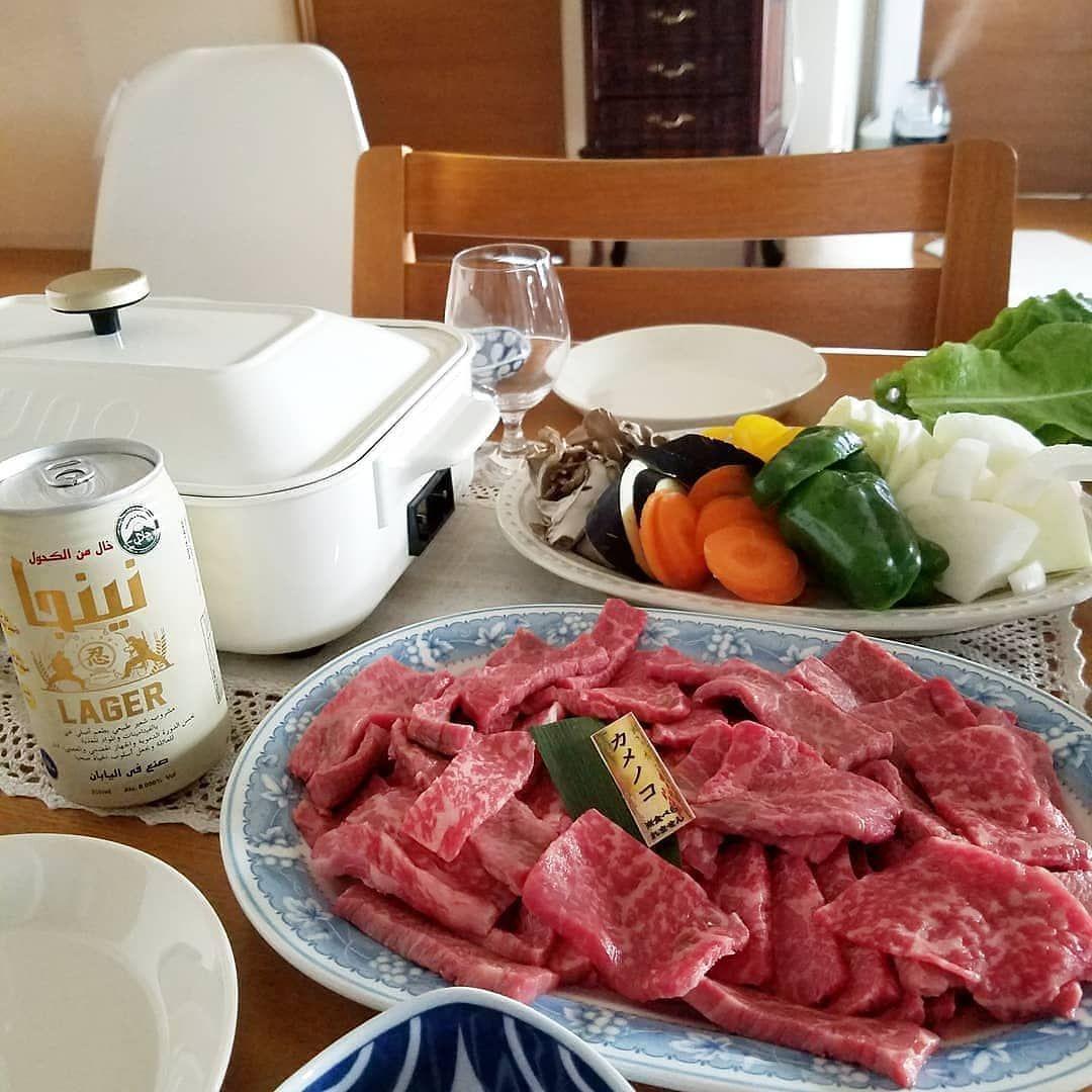 おうち 焼き肉