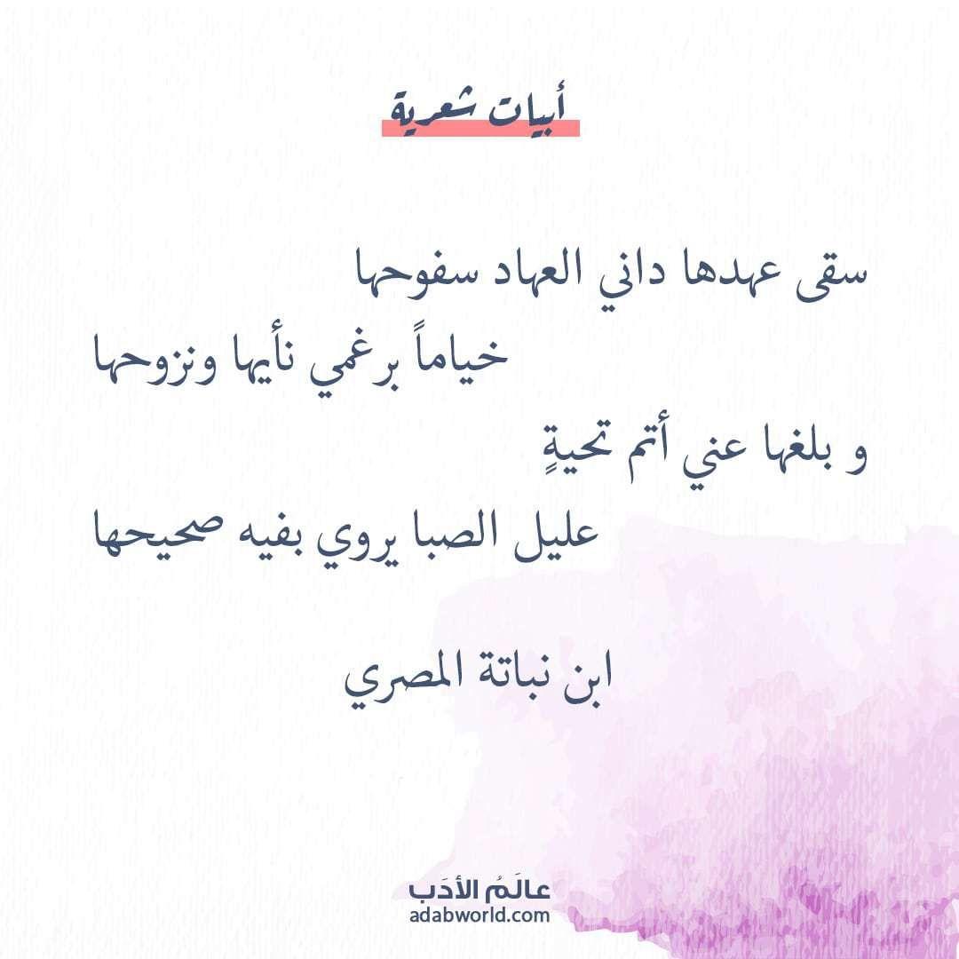 عالم الأدب تصاميم لاقتباسات أدبية و أبيات شعر عربي فصيح و