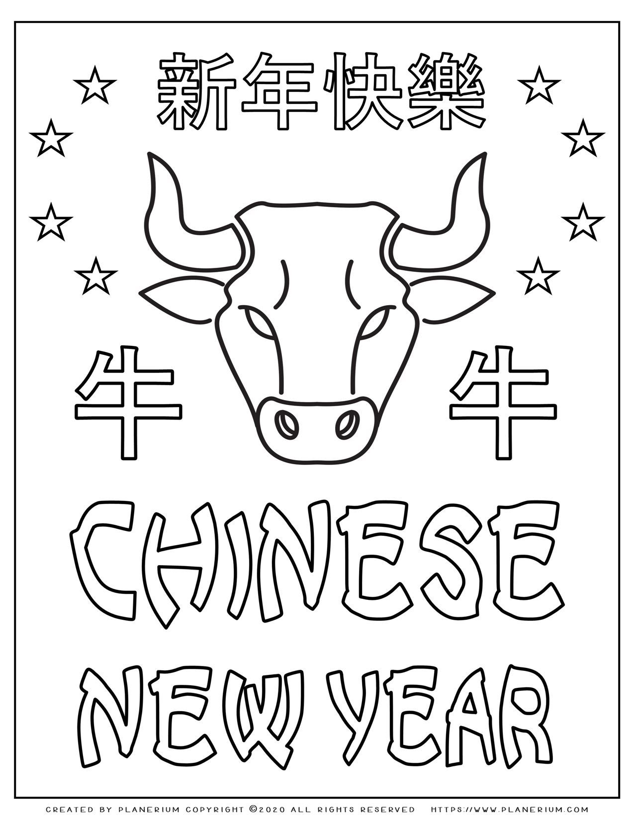 New Year January Coloring Pages Free Printable Fun To Help Kids Adults Welcome 2021 Printables 30seconds Mom New Year Coloring Pages Cool Coloring Pages New Year Printables