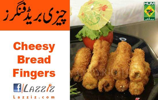 Fish pasta recipes in urdu