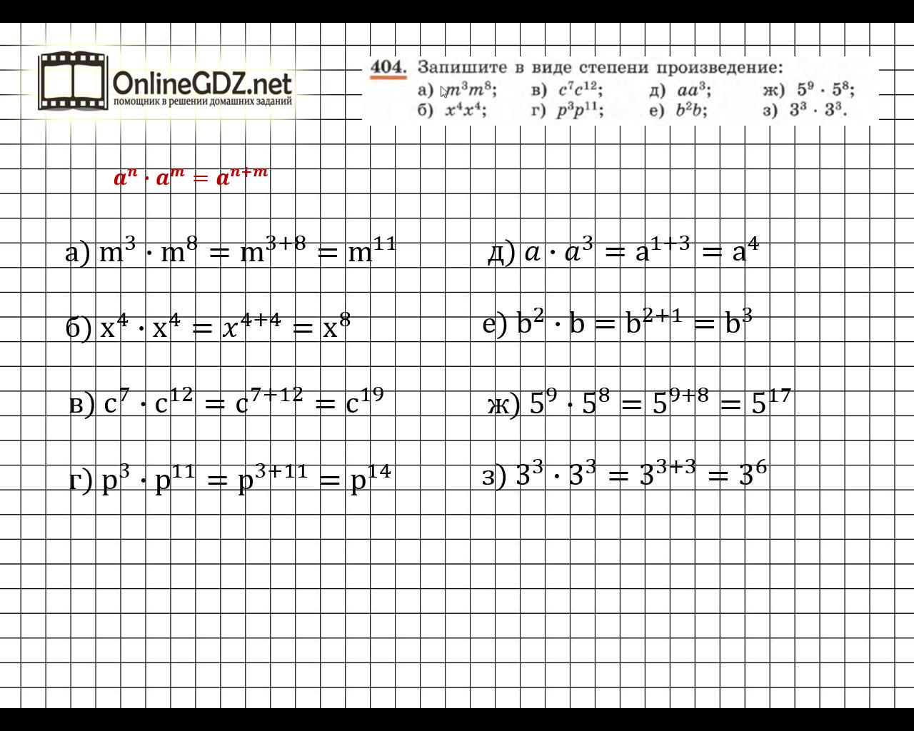 Задачи 4 класс по математике с ответами м.и.башмаков