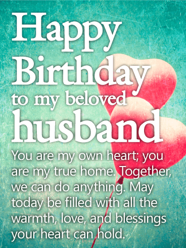 You Are My Own Heart Happy Birthday Wishes Card For Husband