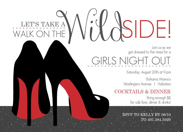 Red Heels Girls Night Out Invitation Passion FUN Party - get together invitation template