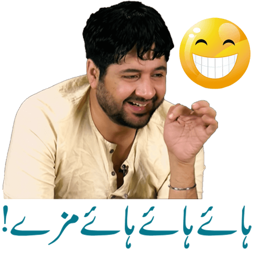This App Funny Urdu Wastickers 2019 Urdu Stickers Free Have