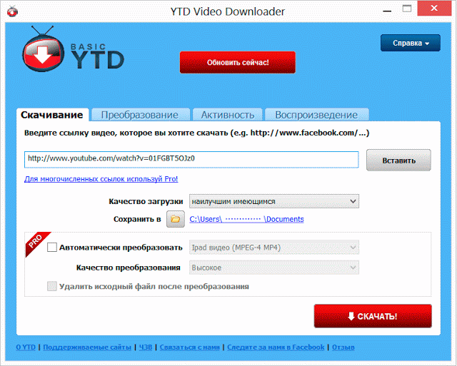 YouTube Video Downloader Pro (YTD) v5.7.2.0 + Patch Free