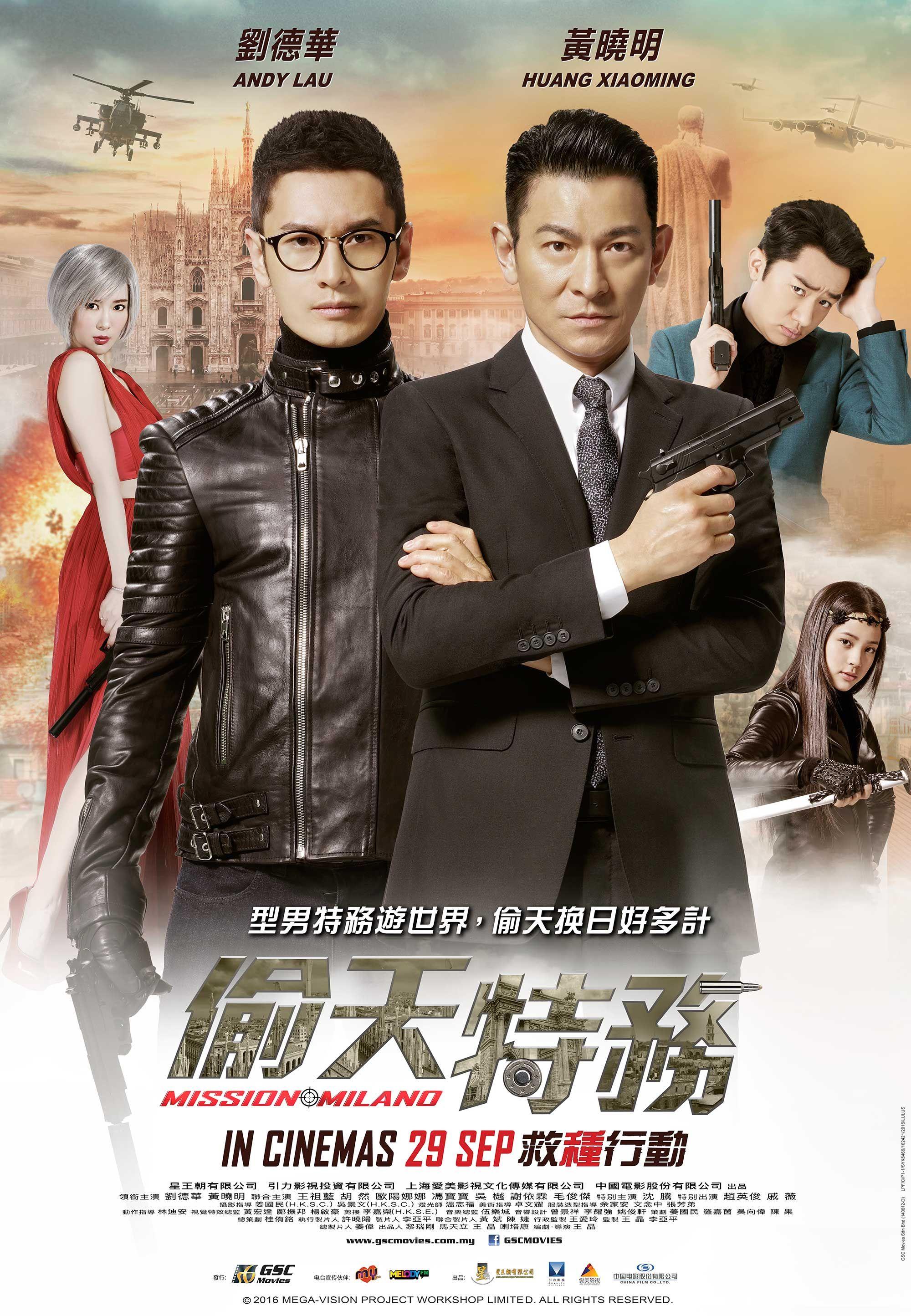 Mission Milano 偷天特務 2016 Film China Mission Movies