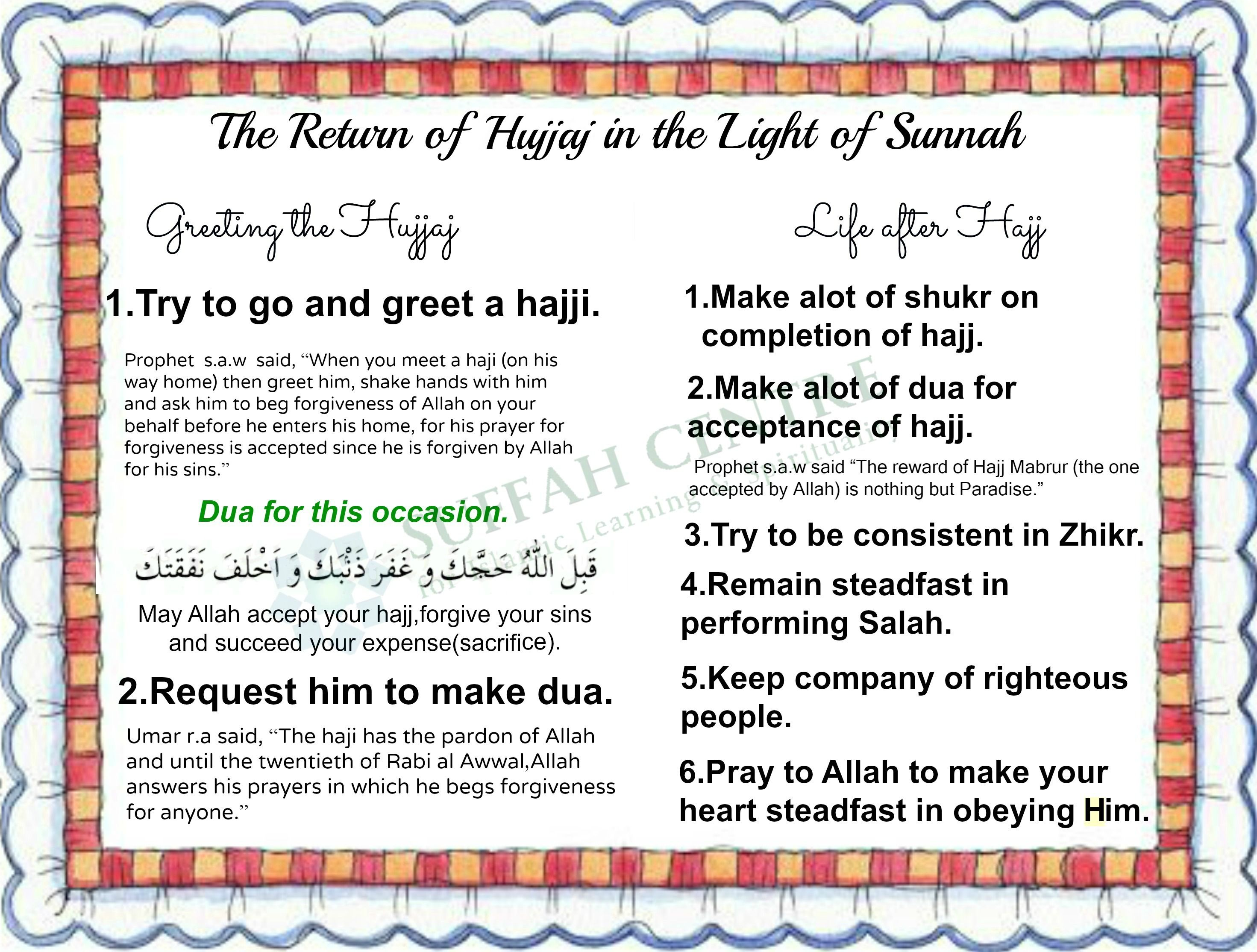 Here is the sunnah of how to greet someone coming back from hajj here is the sunnah of how to greet someone coming back from hajj kristyandbryce Image collections