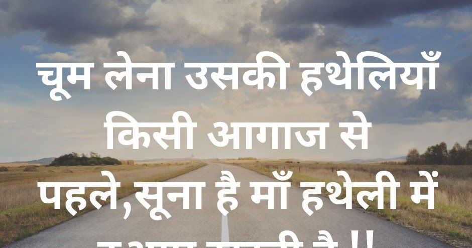 Motivational Quotes For Whatsapp Status Full Hd Images