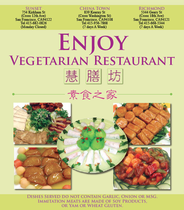 Enjoy Vegetarian Restaurant San Francisco Vegan Friendly Restaurants Veggie Restaurant Vegetarian Restaurant
