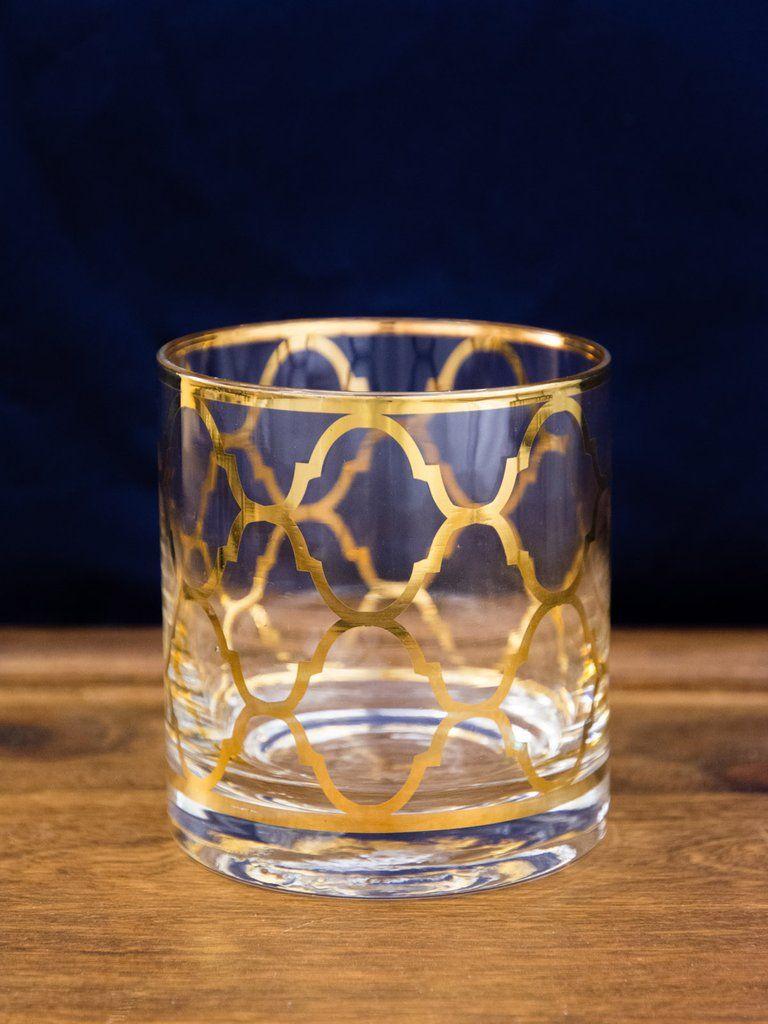 Golden Quatrefoil Tumblers - Set of 2