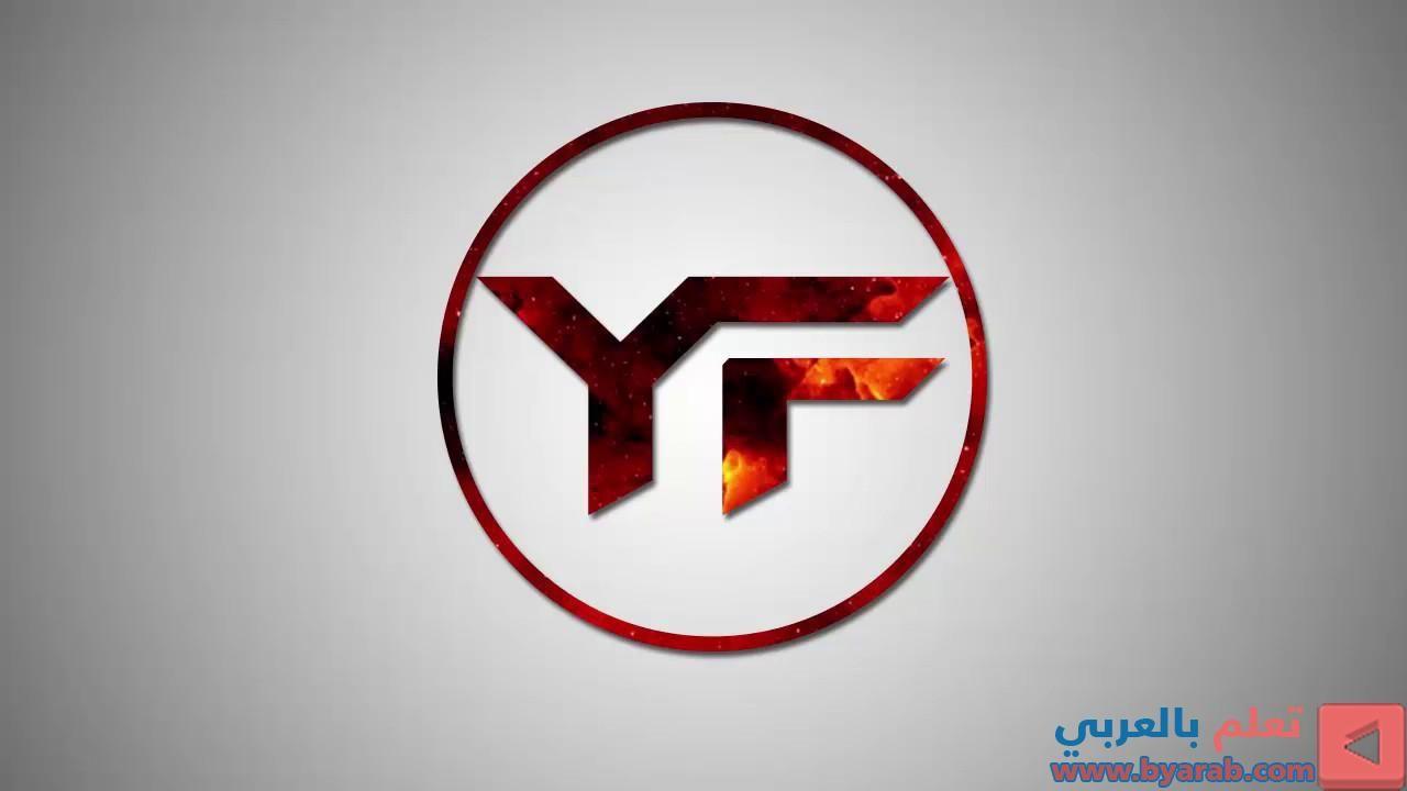 تصميم شعار احترافي بالفوتوشوب Cs6 بأسهل طريقة خلال 6 دقائق Astros Logo Sport Team Logos Houston Astros Logo