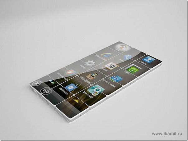 Future Technology and Gadgets | ... technologies technology ...