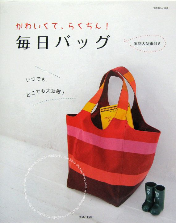 Cute Daily Bags Japanese Craft Book - sale item | Puntos de venta ...
