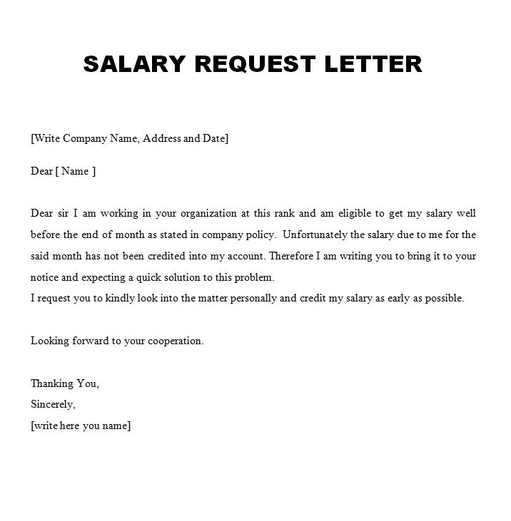 Salary Reduction Letter Salary Reduction Letter Pinterest - rental agreement letters