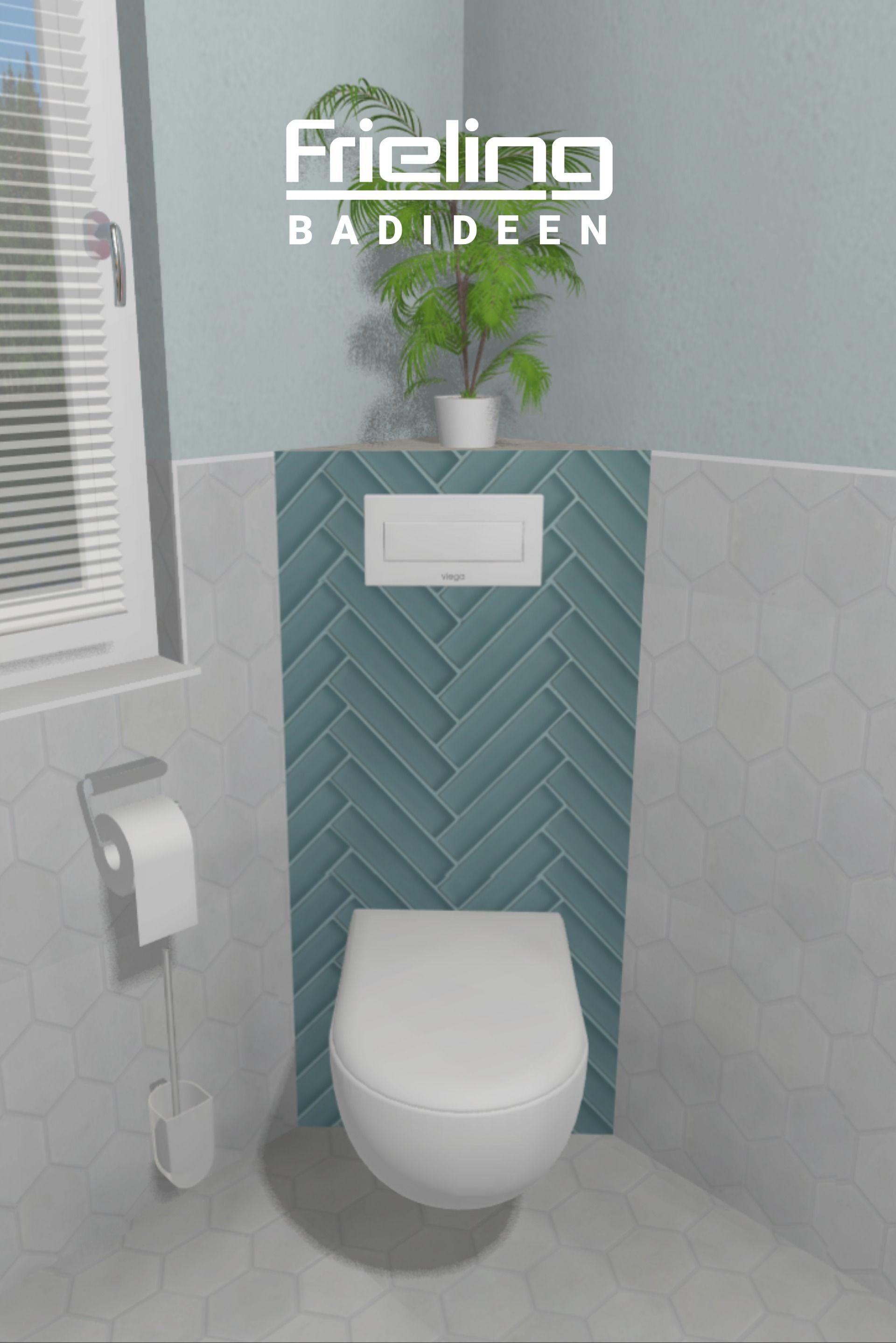 Abgemauertes Wand Wc Fischgratenmuster Skandinavischer Stil 7 Qm Allrounder Badezimmer In 2020 Badezimmer Wand Wc Bader Ideen