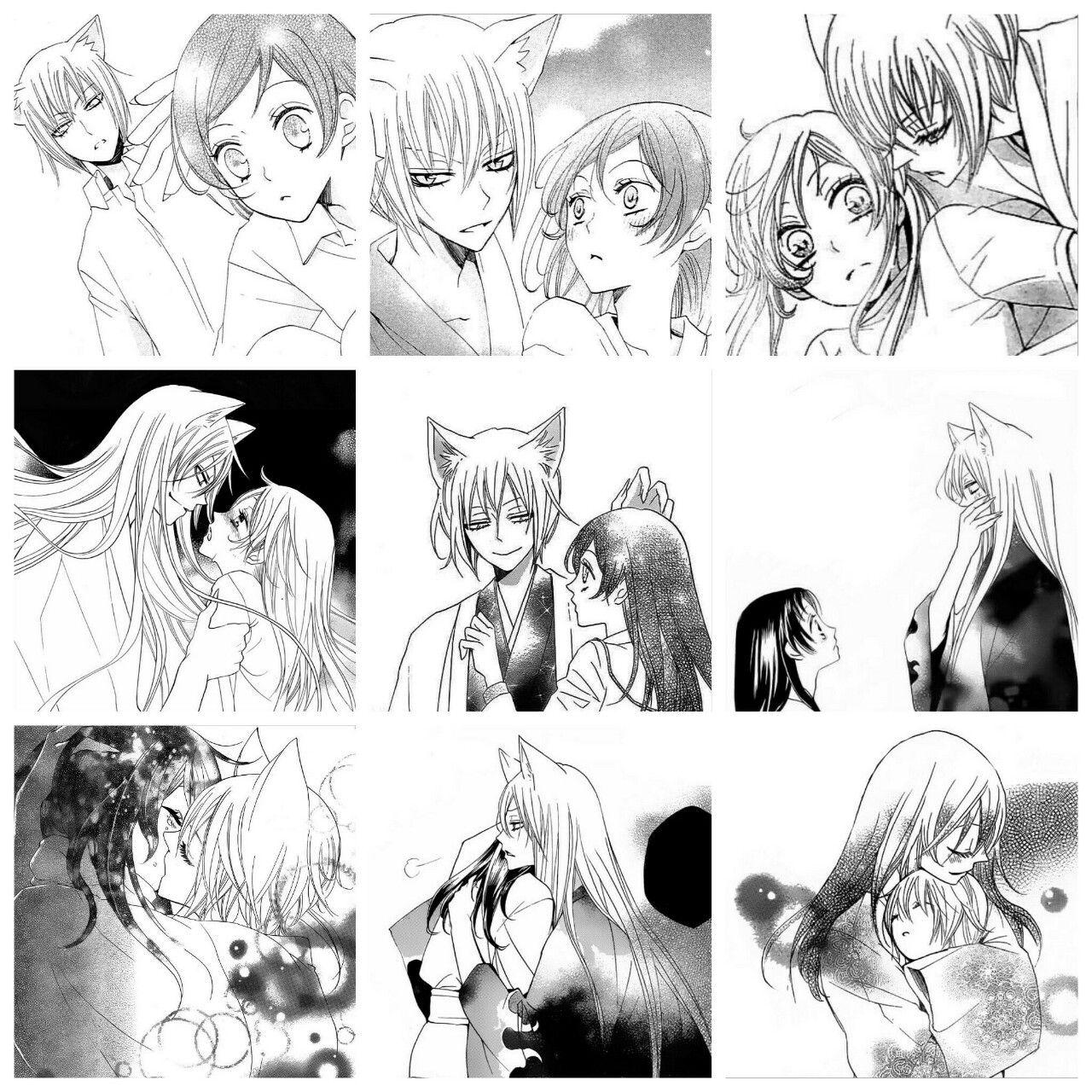 Kamisama Hajimemashita Kamisama Kiss Tomoe Manga Anime