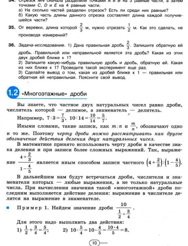Пичугов русский язык класс готовые домашние задания гдз