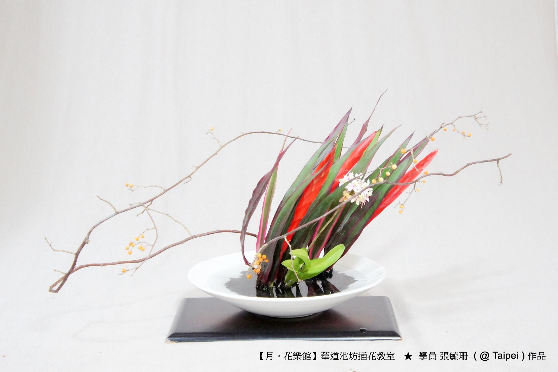 Pin By Laura Kiesewetter On Ikebana Pinterest Ikebana And Flower