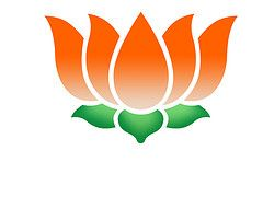 kamal ka phool bjp hd