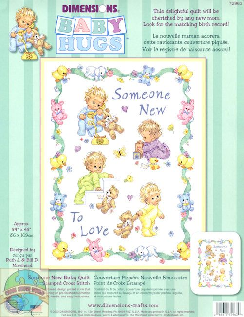 baby girl applique quilt patterns | EMBROIDERY BABY QUILT
