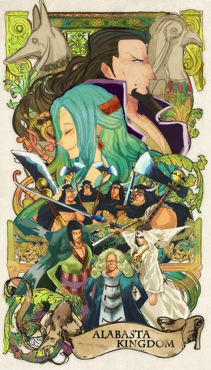 Alabasta Nefertari Vivi One Piece Nami One Piece Anime One
