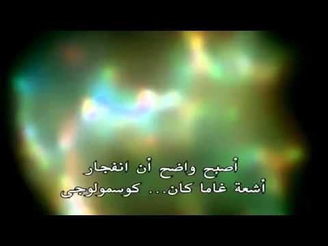 تليسكوب هابل الفضائي (وثائقي)