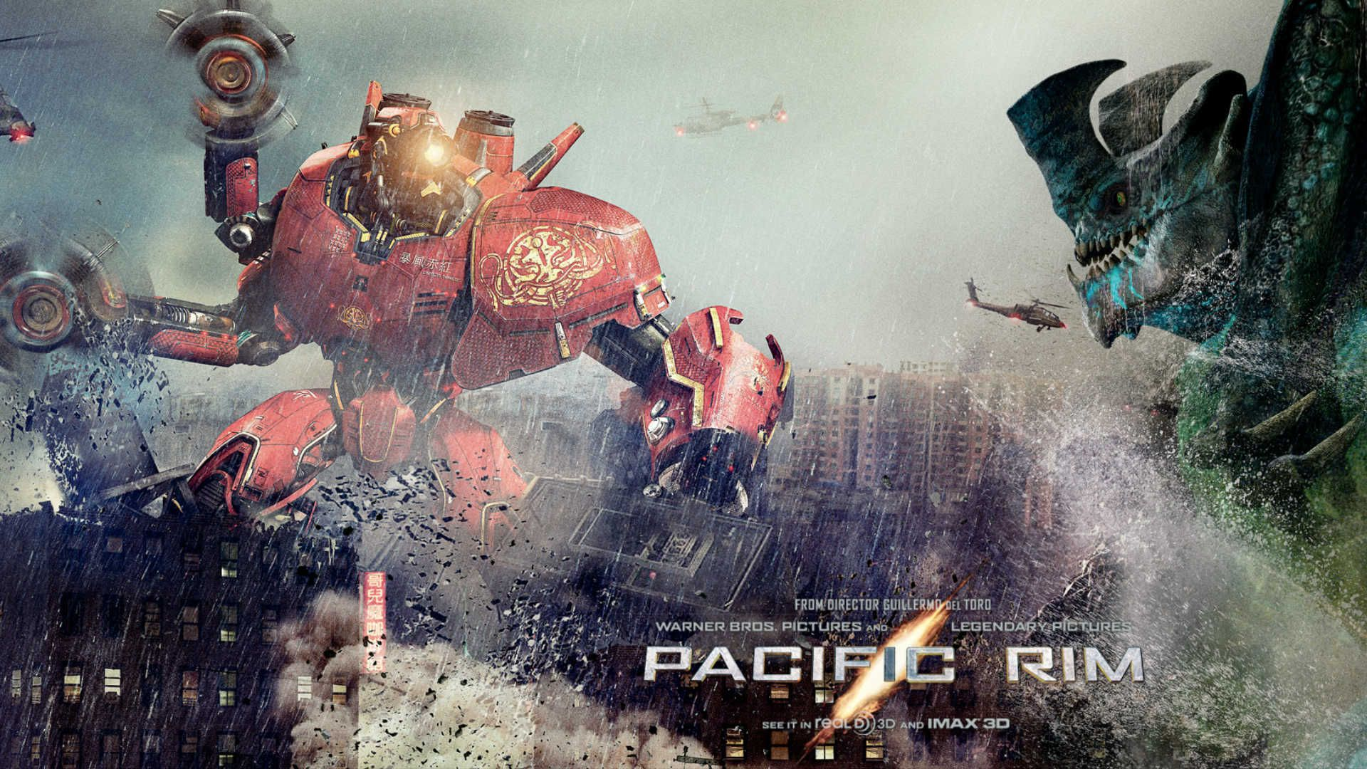 pacific rim wallpaper | pacific rim jaegers exclusive hd | android
