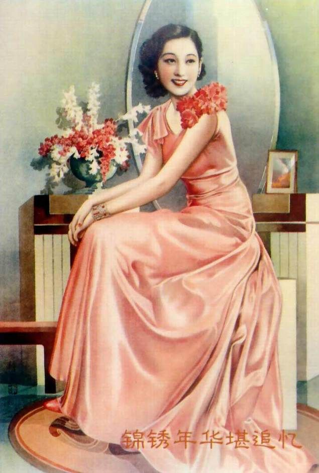 Such Glamour In Old Shanghai Shanghai Girls Chinese Posters