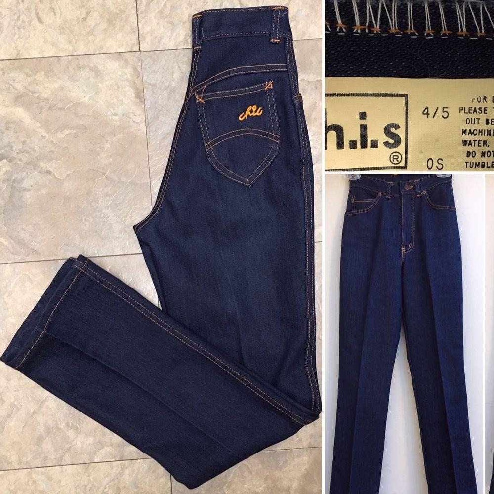 XS Vintage High Wasted Jeans 24\u201d Waist Vintage High Rise Denim by Le\u2019 Charde