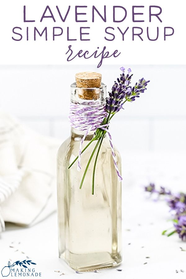 This Delicious Lavender Simple Syrup Recipe Has So Many Uses!