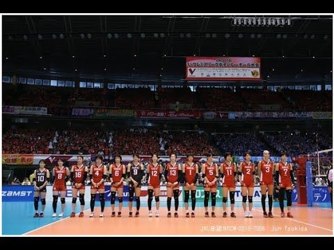 18 oct 15 nec red rockets vs toyota auto body queenseis v league japan