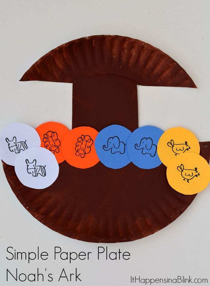 Simple Paper Plate Noah S Ark Great For Sunday School Vbs Or