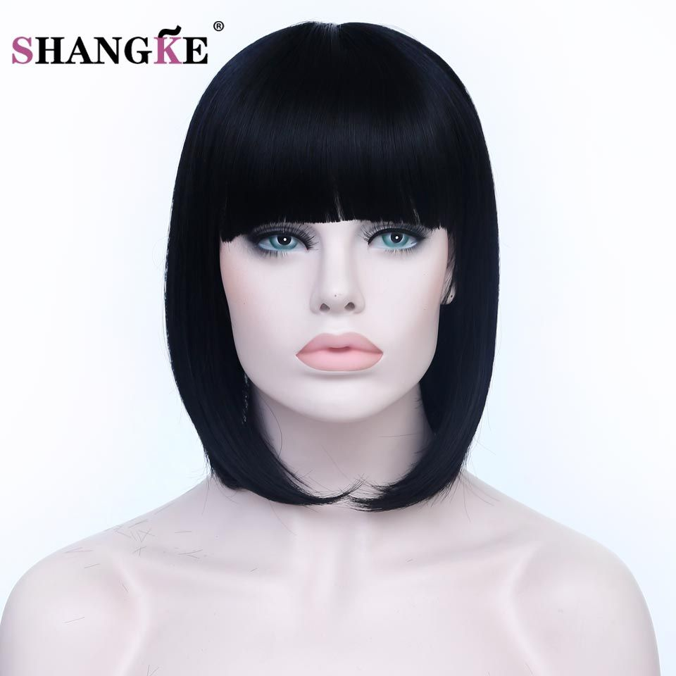 Shang ke uu short black bob wigs for black women heat resistant