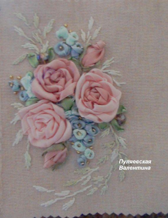 Gallery.ru / Фото #135 - Розы - Fyyfvbwrtdbx1957