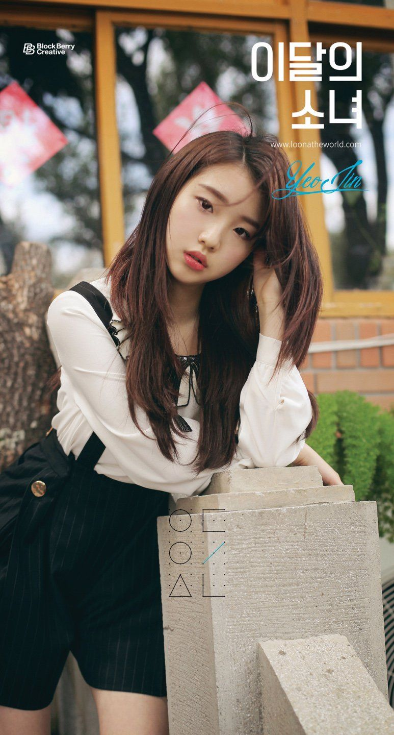 Image result for loona yeojin teaser