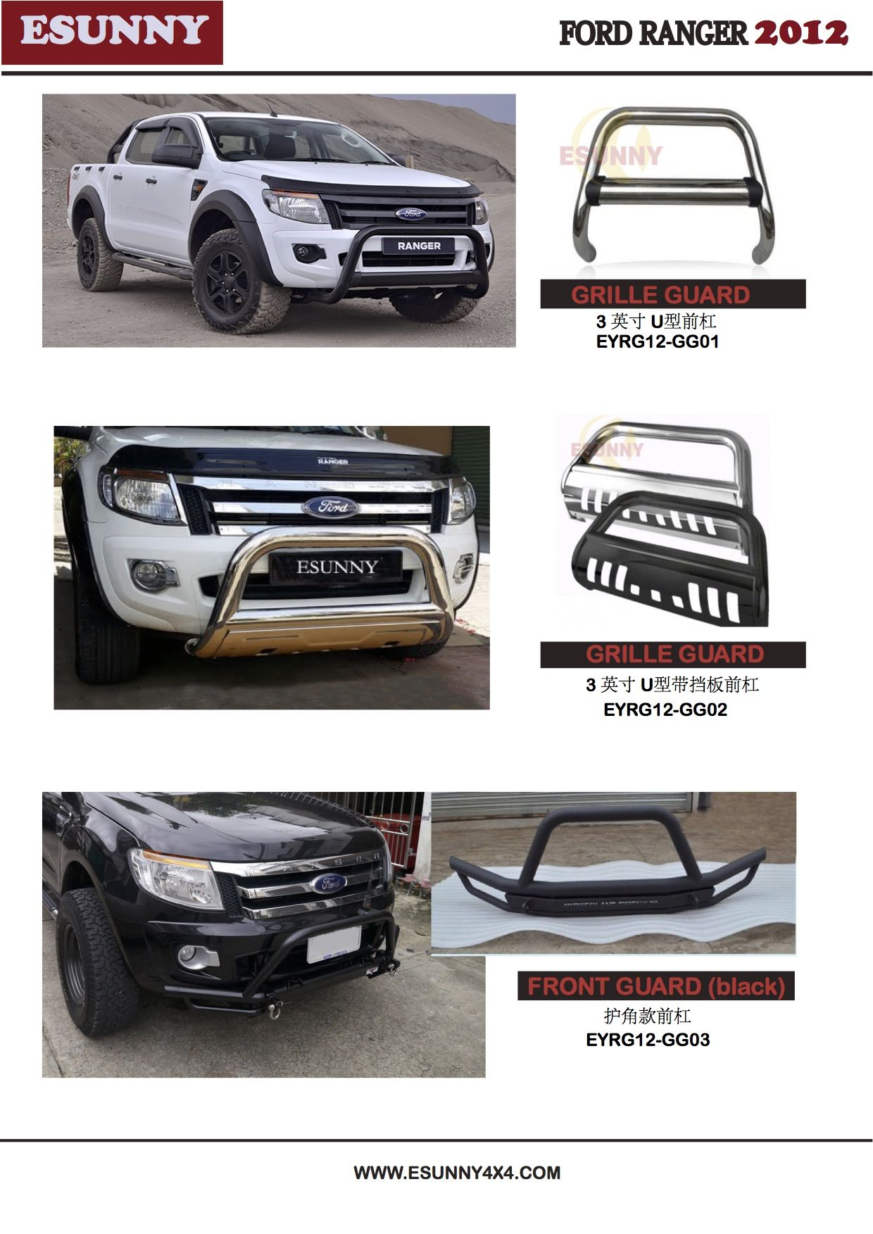 Source Exterior Accessories Front Grille Fit For Ford Ranger Wildtrak