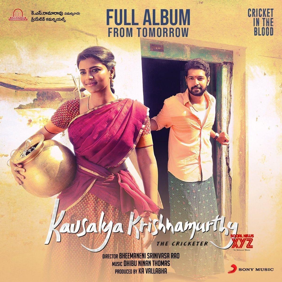 Kousalya Krishnamurthy 2019 Telugu 720p Hdrip 1 4gb Esubs Album Releases Movies To Watch Online Telugu