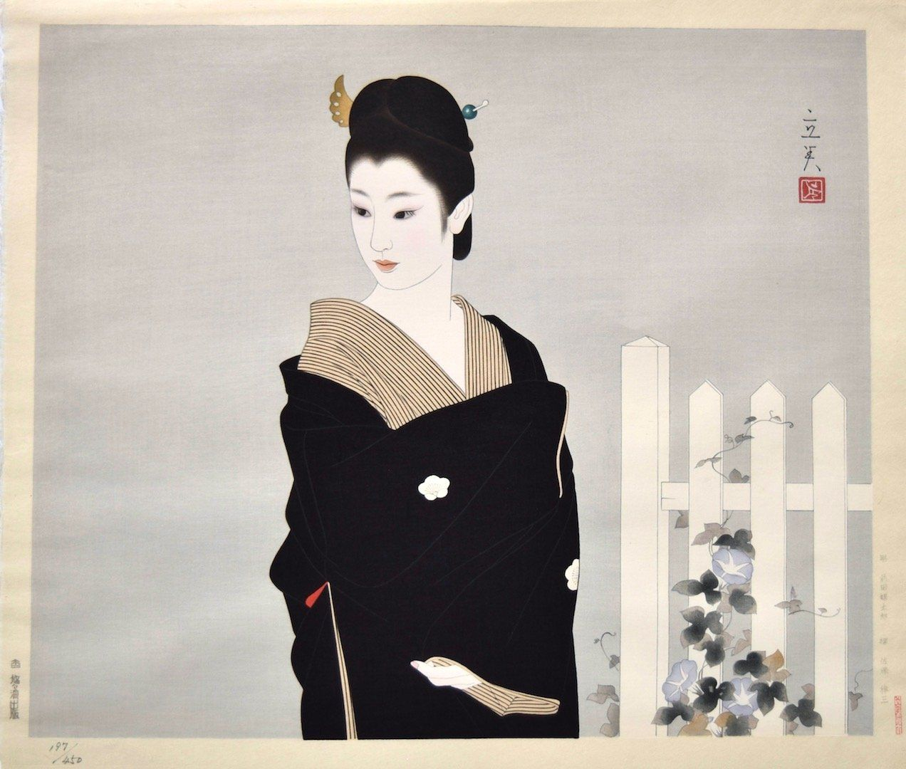"""This is an amazing woodblock print """"Akashicho"""" (Garden corner) is by Tatsumi Shimura (1907-1980). Tatsumi said about this print, """"I feel Akashicho (a very old section of Tokyo) of admiration and admired the depth of the image taste since the founder of a religious sect Kiyokata* died. They were many kept girls by a man in Tsukiji of the Meiji era. The woman who appeared to see off the man who returned early in the morning of early fall. The empty sadness that does not know when he next comes. Sh"""