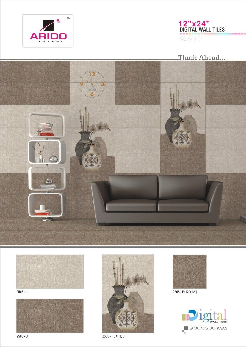 Ceramic tiles hd digital printing technology size 30x60 cm ceramic tiles hd digital printing technology size 30x60 cm innovative concept for our customers dailygadgetfo Gallery