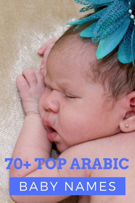 Arabic Baby Names – Uncommon and Modern   Arabic baby ...