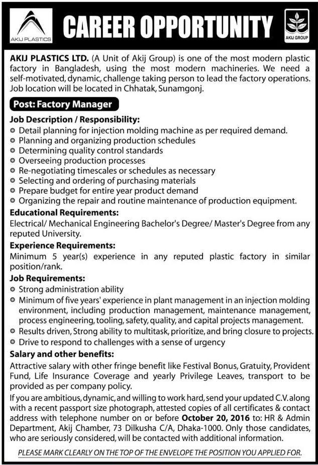 Factory Manager Akij Plastics Ltd Job Circular  Job Circular