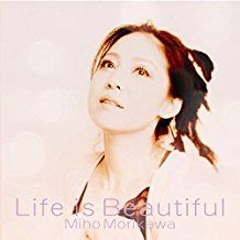 RoseLoveお勧めのBGM(^^♪ (2017/2/25更新)◇Life is Beautiful / 森川美穂(「Life is Beautiful」より)