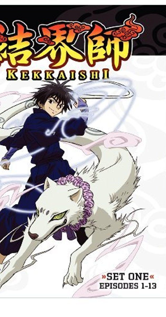 Kekkaishi (TV Series 20062011) IMDb Anime