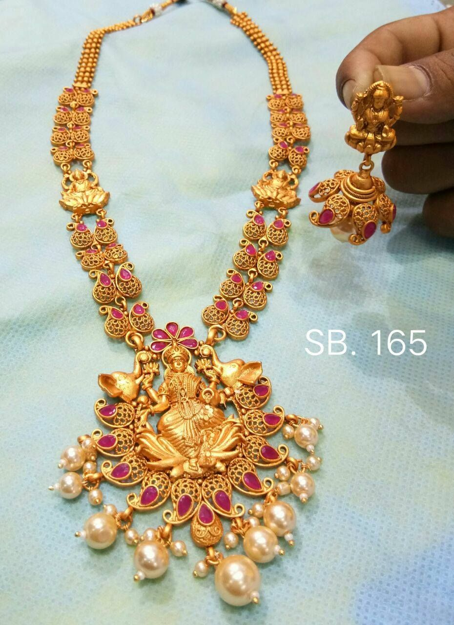 Beautiful one gram gold long haram with lakshmi devi pendant 16 beautiful one gram gold long haram with lakshmi devi pendant 16 october 2017 aloadofball Images